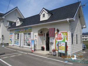キュリオステーション岩出店川尻教室の画像